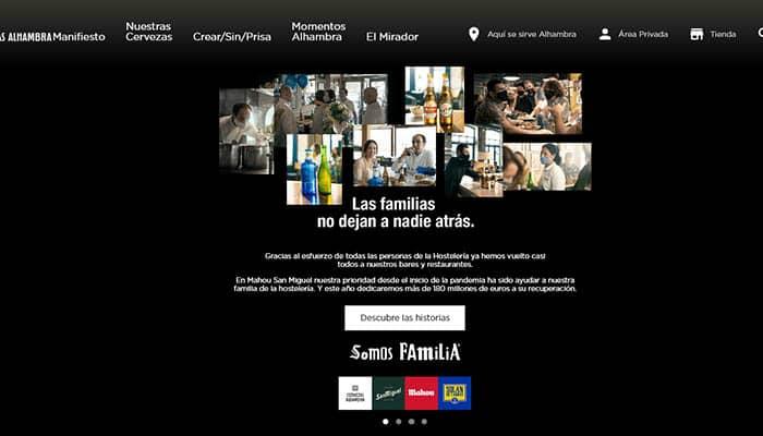 Marcas de cerveza españolas: Alhambra