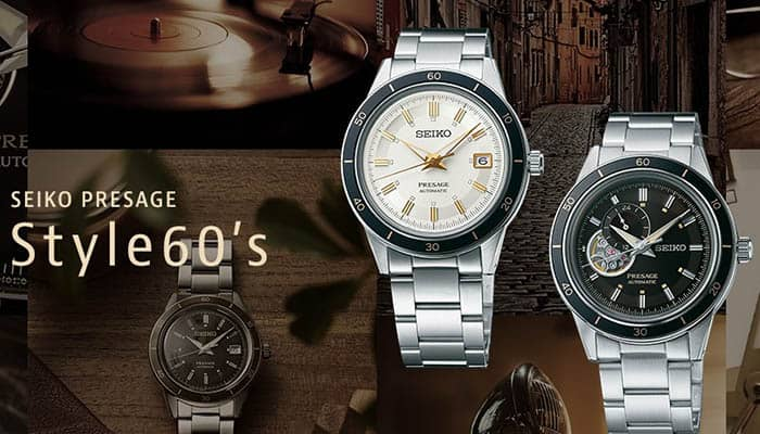 Marcas de relojes de hombre: Seiko